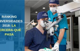 Ranking La Tercera-Qué Pasa destaca a Odontología UDD entre las mejores del país