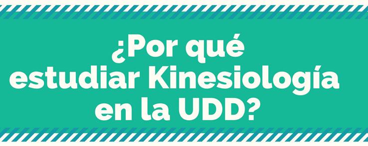 ¿Por qué estudiar Kinesiología en la UDD?