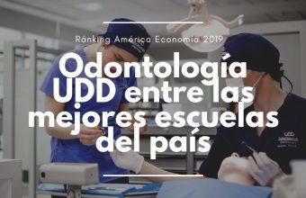 Ránking América Economía destaca a Odontología UDD entre las mejores del país
